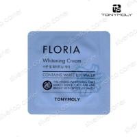 Tony Moly Floria Whitening Cream Sample