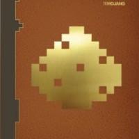 MINECRAFT: REDSTONE HANDBOOK (Hard Cover) [English Version]
