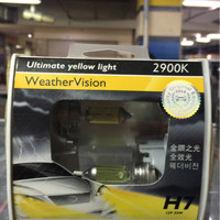 Philips H7 12V 55W 2900K WeatherVision