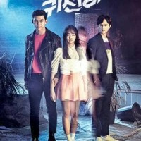 drama korea lets fight ghost