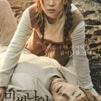 drama korea missing nine