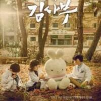 drama korea romantic doctor teacher kim