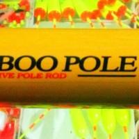 harga Joran Tegek Bamboo Zoom Pole Zr 360-400-450 Tokopedia.com