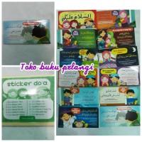 Sticker doa anak sehari-hari stiker islami / stiker doa harian