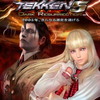 TEKKEN 5 DARK RESURRECTION - PS3 PSN (CFW)