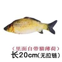 Jual Bantal Ikan Mainan Kucing Catnip Murah