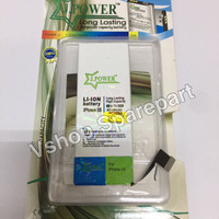Batre Baterai Iphone 5S Double Power Merek JPOWER