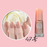 Beige (47) BK Peel Off Nail Polish Kutek Halal Water Based