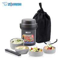 ZOJIRUSHI LUNCH BOX / LUNCH JAR 4 SUSUN SL-JAF14-SA BEST SELLER PROMO!