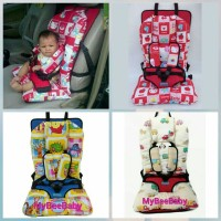 Jual Portable Baby Carseat Car Seat Baby Bayi Portable Bukn Pliko Organizer Murah