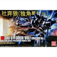 DABAN MODEL HG 1/144 Doven Wolf (UNICORN Ver.)