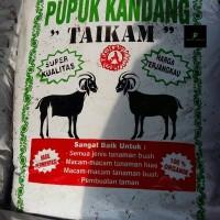 Pupuk Kandang Kambing - pupuk organik kambing halus - Gojek Only