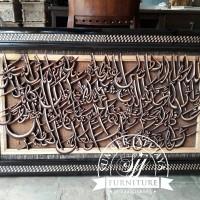 kaligrafi ayat kursi ukir jepara, ukiran arab