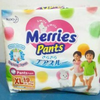 Jual Merries Premium Pants XL 19 Murah