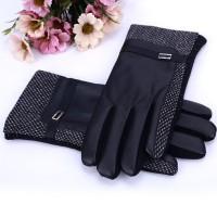 Jual Sarung tangan pria musim dingin winter touch screen Murah