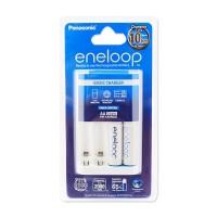Panasonic Eneloop Basic Charger 10 jam isi 2 K-KJ18MCC20T