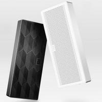 Jual Xiaomi Mi Square Box 4.0 Bluetooth Speaker Murah