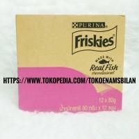Makanan Kucing Friskies Kitten Pouch Tuna isi 12pcs