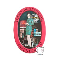 Jual POMADE TOKYO NIGHT LAVENDER RED / HPTL011 Murah