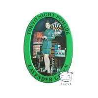Jual POMADE TOKYO NIGHT LAVENDER GREEN / HPTL012 Murah