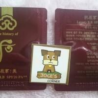 The History of Whoo Luxury BB Cream