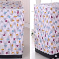 Jual Cover WashCover Washing Machine - Sarung Mesin Cuci  Murah