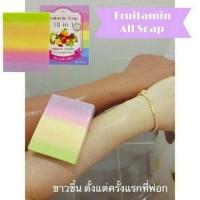 Jual PEMUTIH KULIT - FRUITAMIN SOAP ORIGINAL. Murah