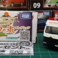 Tomica Kuji 21 Super Ambulance Isuzu Giga Police Truck Hakana Station