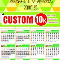 Jual Kalender 2018 Custom ( Masehi + Jawa ) Murah