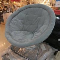 Folding Mushroom Chair by ACE Hardware