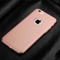 Hardcase Dove Skin Full Ultra Thin Rose Gold Cover Casing Iphone 5 5s