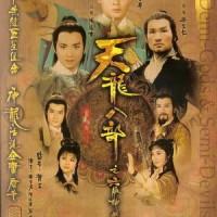 DVD Demi God And Semi Devil (1982) = 8DVD