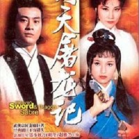 DVD Heaven Sword & Dragon Sabre / To Liong To (1978) = 3 Dvd