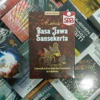 Kamus Basa Jawa Sansekerta - Agvenda Wibowo