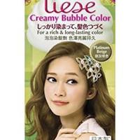 LIESE PRETTIA Bubble hair color Platinum beige