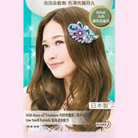 Jual LIESE PRETTIA Bubble hair colour Mint ash Murah