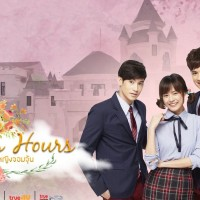Drama Thailand Princess Hours