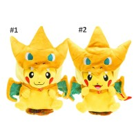 Boneka Pikachu Charizard Lucu - Pokemon Doll / Cute Plush Toy