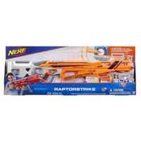 Harga Nerf Sniper Travelbon.com