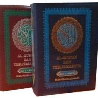 AlQuran Dan Terjemahan Depag Juz 1 Sampai Juz 30 - PROMO