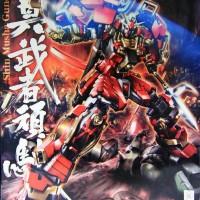 MG Shin Musha Gundam MG 1/100 Bandai