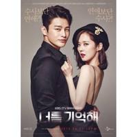 Drama Korea I REMEMBER YOU (2015) 16 Episode 4 Disc