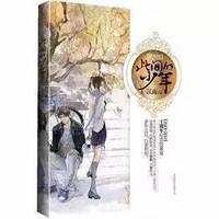 novel Mandarin