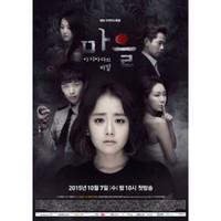 Drama Korea THE VILLAGE SECRET OF ACHIARA (2015) 16 Episode 4 Disc
