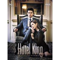 Drama Korea HOTEL KING (2014) 32 Episode 5 Disc