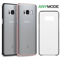 Anymode Hard Frame Case Samsung Galaxy S8