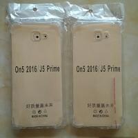 Soft Case Anti Crack / Anti Pecah Samsung J5 Prime / On 5