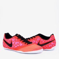 Sepatu Pria Nike Elastico Pro II - Merah - Khusus Instant Pickup O2