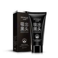 Jual BIOAQUA Charcoal Black Mask Masker Arang Masker Wajah Murah