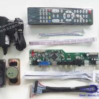 Universal LCD Controller Board Kit